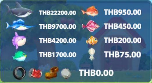 เกมตกปลามือถือ เกมตกปลาได้เงินจริง animal fishing