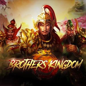 เกมสล็อต Brothers kingdom สล็อตสามก๊ก