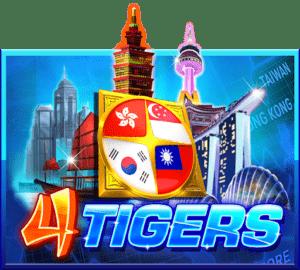 ทดลองเล่นสล็อต JOKER Four Tigers