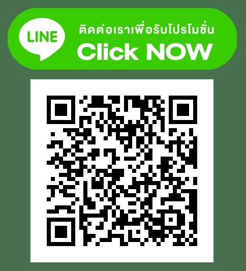 line BETBAR88
