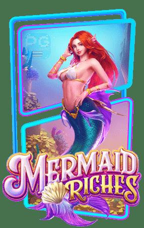 เกมใหม่มาแรง Mermaid Riches สล็อตนางเงือก